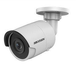 Hikvision bullet DS-2CD2045FWD-I F12