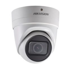 Hikvision dome DS-2CD2H45FWD-IZS
