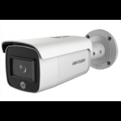 Hikvision bullet DS-2CD2T46G1-4I/SL F2.8